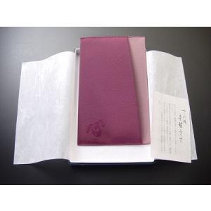 つづれ織り金封入れ 【心】 小豆系色|gokurakudo