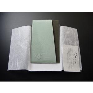 つづれ織り金封入れ 【心】 グリーン系色|gokurakudo