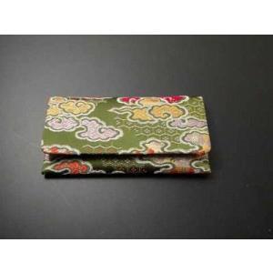 正絹2つ折り 数珠入れ 緑地(G-1-Y)|gokurakudo