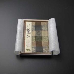 数珠入れ付き 金封ふくさ(正絹) 遠江 Y|gokurakudo