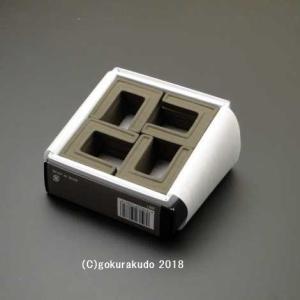 沈香 薫香炭 角型(大) [火舎香炉 柄香炉用]|gokurakudo