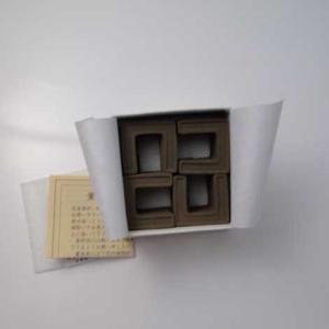 沈香 薫香炭 角型(小) [火舎香炉 柄香炉用]|gokurakudo