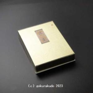 沈香 刻み 30g 緑二重たと 紙箱入|gokurakudo