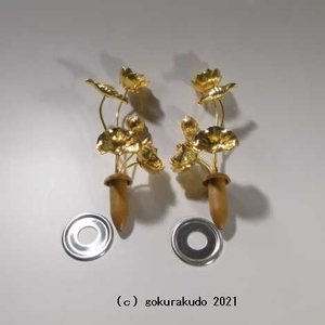 常花 真鍮製本金メッキ 4号5本立|gokurakudo
