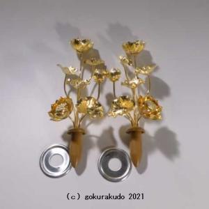 常花 真鍮製本金メッキ 5号7本立|gokurakudo