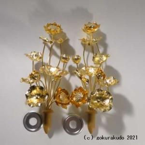常花 真鍮製本金メッキ 7号11本立|gokurakudo