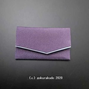 数珠入れ ちりめん (9.紫色)|gokurakudo