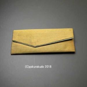 横長数珠入れ うぐいす色|gokurakudo