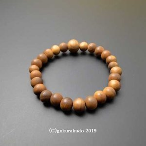 数珠 ブレス 白檀 尺2玉 gokurakudo