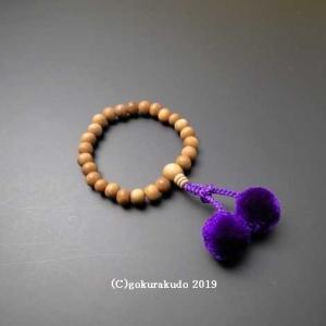 数珠 ブレス 白檀 8mm玉 紫梵天付き gokurakudo