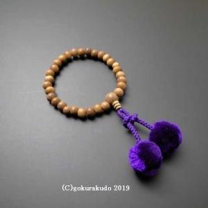 数珠 ブレス 白檀6mm玉 紫梵天付き gokurakudo
