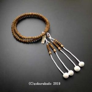 数珠 真言宗用 正梅 伊良太加(いらたか) 尺4|gokurakudo