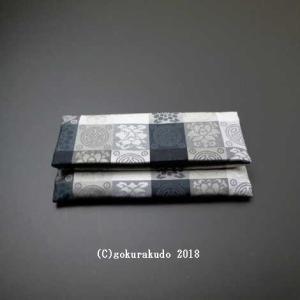 数珠入れ 正絹 遠州緞子 グレー系色-Y|gokurakudo