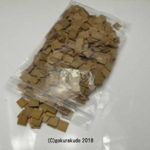 インド産白檀 角割(ぶわり)150g入り|gokurakudo