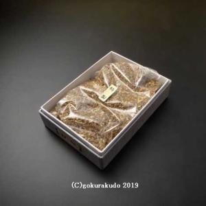 白檀香 刻み(特製)120g|gokurakudo