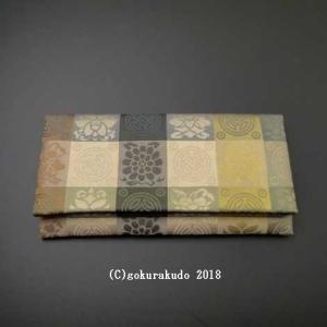数珠入れ 正絹 遠州緞子 金茶系色-Y|gokurakudo
