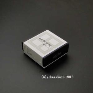 白檀 薫香炭 角型(小) [火舎香炉 柄香炉用]|gokurakudo