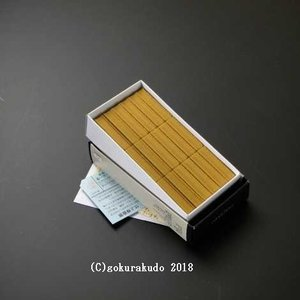 白檀 薫香炭 棒型 [火舎香炉 柄香炉用]|gokurakudo