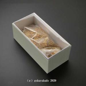 安息香 刻み 500g|gokurakudo