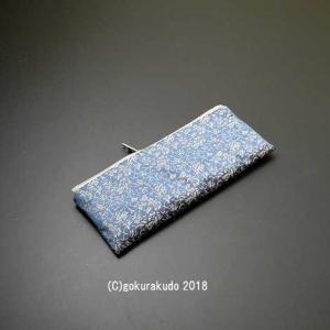古渡り緞子 横長小型数珠袋(数珠入れ)(1番 牡丹唐草)|gokurakudo