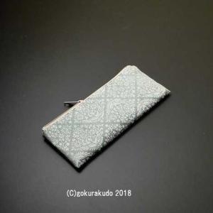 古渡り緞子 横長小型数珠袋(数珠入れ)(5番 菱鳳凰・柳)|gokurakudo