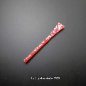 砂張(さわり・さはり)用の撥(ばち、ばい) 6寸|gokurakudo