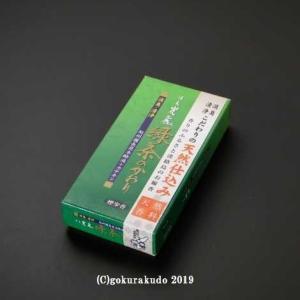 線香 『備長炭麗』(微煙)緑茶の香り|gokurakudo