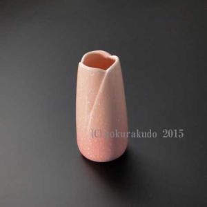 花立・花瓶/モダン仏壇向け 花立 『やわらぎ』さくら gokurakudo