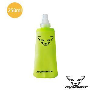 Dynafit(ディナフィット) ソフトフラスク 250ml|golazo