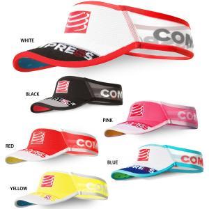 COMPRESSPORT(コンプレスポーツ) VISOR CAP (バイザーキャップ) 151125 golazo