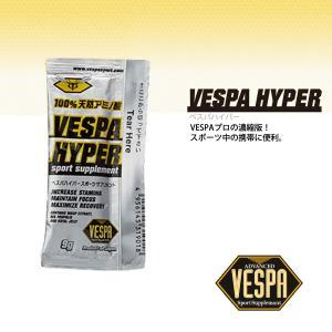 VESPA(べスパ) VESPA HYPER(べスパハイパー) 9g|golazo
