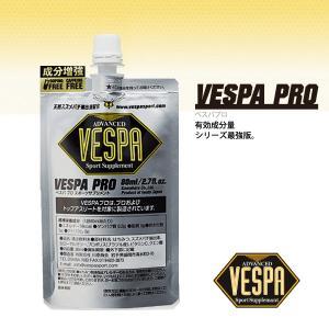 VESPA(べスパ) VESPA PRO(べスパプロ) 80ml エネルギー補給飲料|golazo