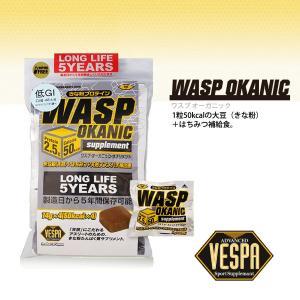 VESPA(べスパ) WASP OKANIC(ワスプ オーガニック) [14g 4個入り]56g 疲労した筋肉の再生に!大豆(きな粉)&はちみつ補給食|golazo