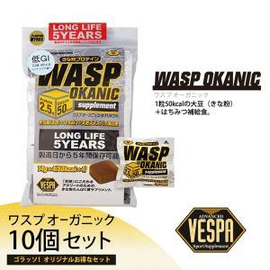 VESPA(べスパ) WASP OKANIC(ワスプ オーガニック) ([14g 4個入り]56g)×10パック 疲労した筋肉の再生に!大豆(きな粉)&はちみつ補給食|golazo