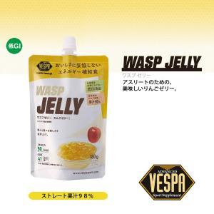 VESPA(べスパ) WASP JELLY(ワスプ ゼリー) 160ml|golazo