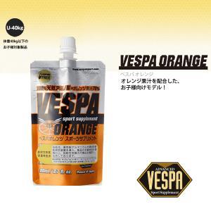 VESPA(べスパ) VESPA ORANGE(べスパオレンジ) 80ml プロポリス飲料(キッズも利用できるエネルギー飲料)|golazo
