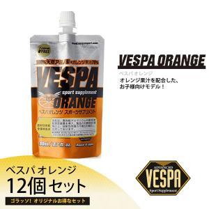 VESPA(べスパ) VESPA ORANGE(べスパオレンジ) 80ml ×12個 プロポリス飲料(キッズも利用できるエネルギー飲料)|golazo