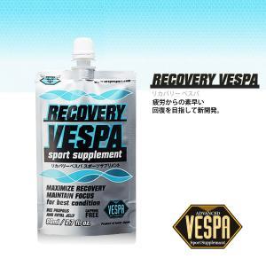 VESPA(べスパ) RECOVERY VESPA(リカバリーべスパ) 80ml 疲労回復サプリメント飲料|golazo