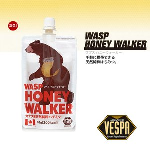 VESPA(べスパ) WASP HONEY WALKER(ワスプ ハニーウォーカー) 91g スタンディングパウチ|golazo