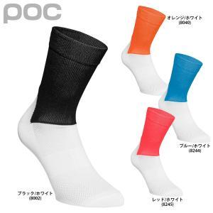 POC(ポック) Essential Road Socks エッセンシャルロードソックス (サイクルソックス) golazo