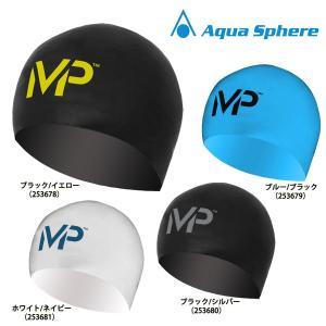 Aqua Sphere(アクアスフィア) レースキャップ マイケルフェルプス監修モデルのレースキャップ!【返品交換不可】|golazo