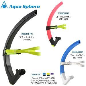 Aqua Sphere(アクアスフィア) フォーカス スイム スノーケル 画期的なセンターシュノーケル!息継ぎ動作を無くせます! 【返品交換不可】 golazo