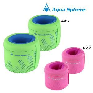 Aqua Sphere(アクアスフィア) アームフローター【返品交換不可】|golazo