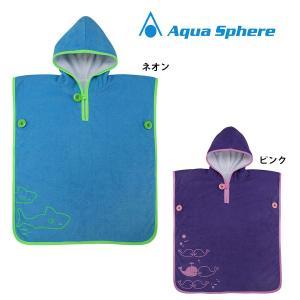 【メーカー在庫商品】Aqua Sphere(アクアスフィア) ベビータオル【返品交換不可】|golazo