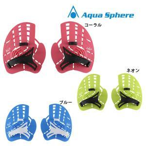 【メーカー在庫商品】Aqua Sphere(アクアスフィア) ストレングスパドル【返品交換不可】|golazo