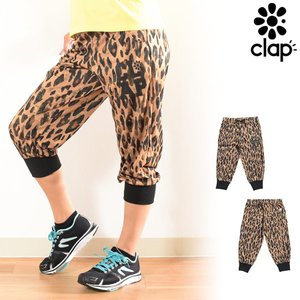 CLAP(クラップ) イージーパンツ レオパード(LEOPARD)|golazo