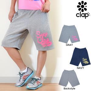 CLAP(クラップ) スウェットパンツ SEXY CLAP|golazo