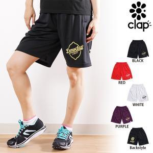 CLAP(クラップ) HALF Dry Pants LEMOCLAP(ドライハーフパンツ)|golazo