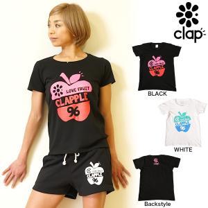 CLAP(クラップ) Tシャツ CLAPPLE|CLAPとAPPLEでクラップル!ダンスやフィットネスに♪定番ティーシャツ|golazo