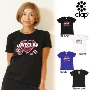 CLAP(クラップ) Tシャツ LOVE CLAP(ラブクラップ)|golazo